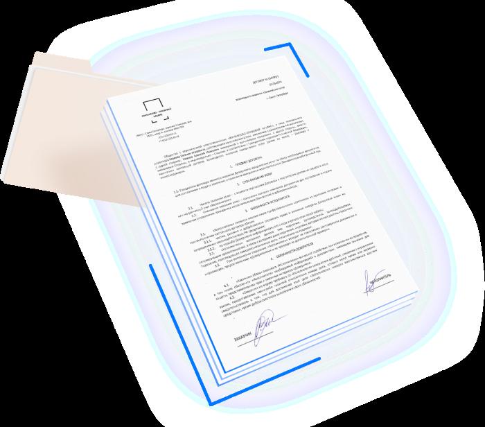Изображение договора