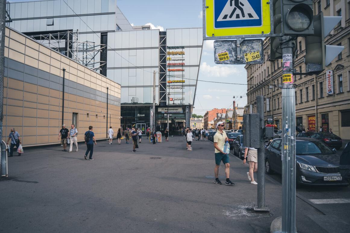 Фотография пути до бизнес центра